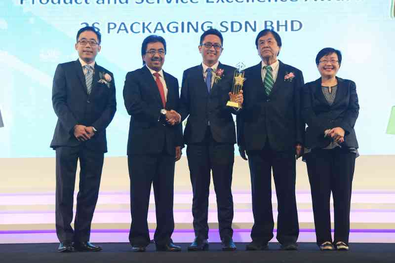 Sin Chew Business Excellence Awards Trophy | Award Winning Tapes & Packaging Company | 2S Packaging